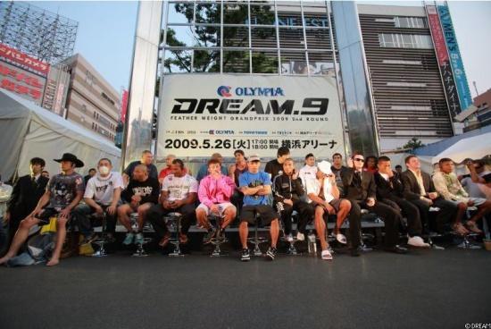 dream-9-weigh-ins