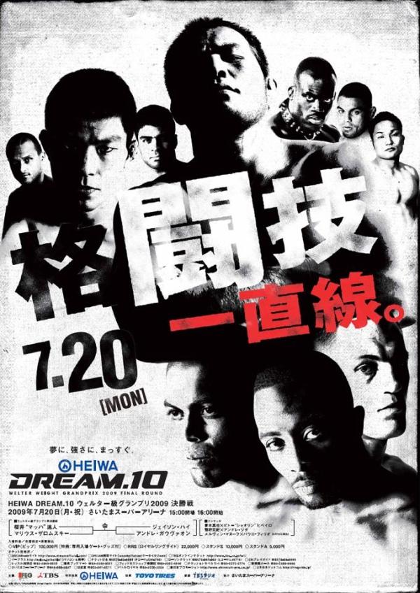 DREAM 10 Poster