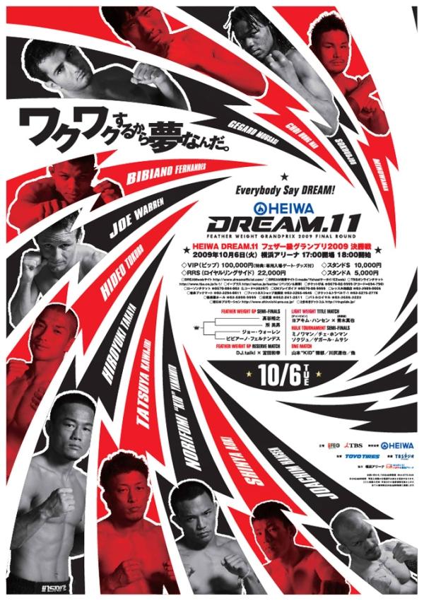 DREAM 11 Poster