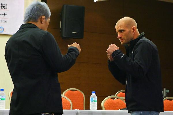 Doerksen vs Sato- Sengoku 10