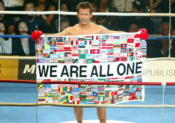 Genki Sudo we are all one