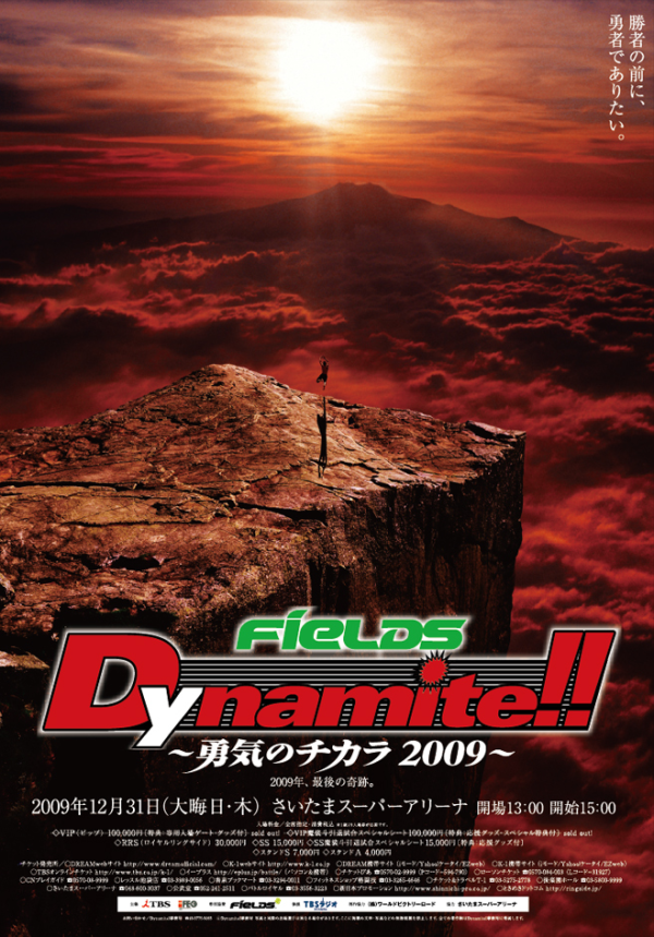 Fields Dynamite 2009 Poster Pic