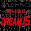DREAM 15- thumbnail