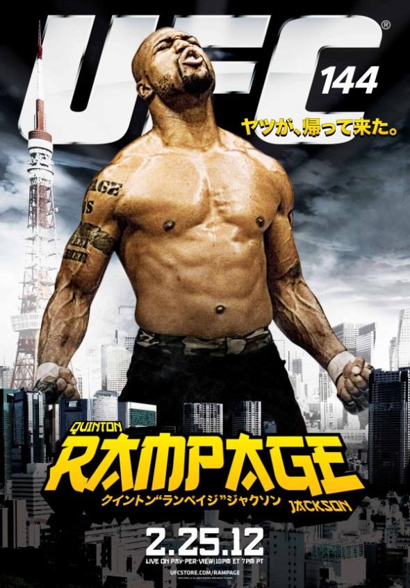 UFC 144 Rampage Jackson Poster Photo