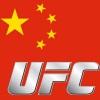 China Flag UFC Pic- thumbnail